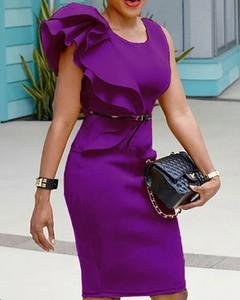 Sukienka Kendallme z krótkim rękawem