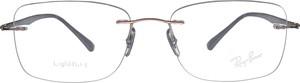Okulary korekcyjne Ray-Ban RX 8725 1131