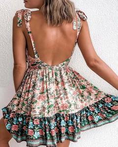 Sukienka Kendallme z odkrytymi ramionami na ramiączkach mini