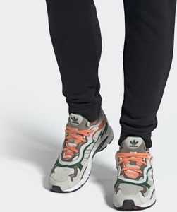 buty adidas męskie nowości stylowo i modnie z Allani