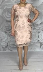 c68134c232 Różowa sukienka Dorota z krótkim rękawem z tkaniny z okrągłym dekoltem
