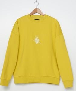Żółta bluza House