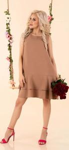 Sukienka MERRIBEL bez rękawów mini