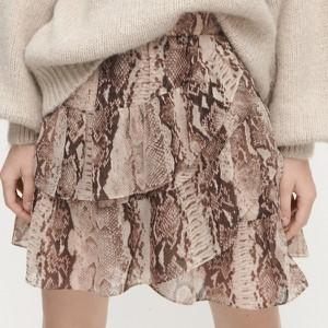 Brązowa spódnica Reserved mini z szyfonu