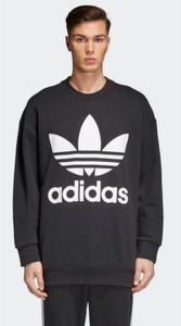Czarna bluza Adidas z plaru