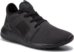 Buty sportowe Kappa ze skóry ekologicznej sznurowane