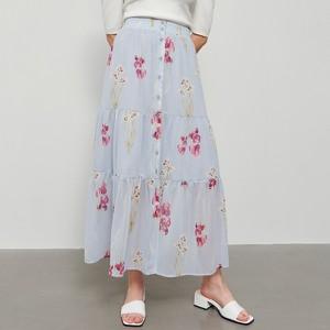 Spódnica Reserved w stylu casual maxi
