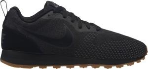 Buty sportowe Nike na obcasie sznurowane