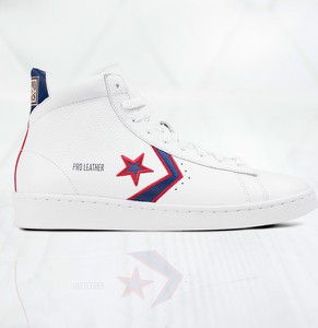 Białe buty męskie wyprzedaż, kolekcja wiosna 2020