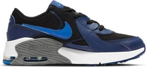 Granatowe buty sportowe dziecięce Nike