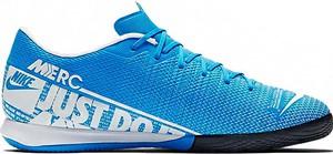Niebieskie buty sportowe Nike