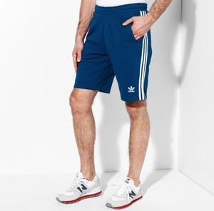 2d4bc669f szorty kąpielowe męskie adidas - stylowo i modnie z Allani