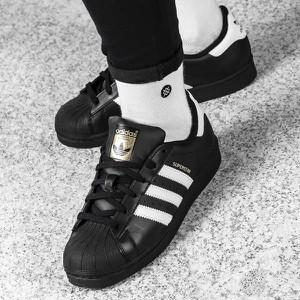 brak podatku od sprzedaży szczegóły sprzedawane na całym świecie superstar adidas damskie czarne - stylowo i modnie z Allani