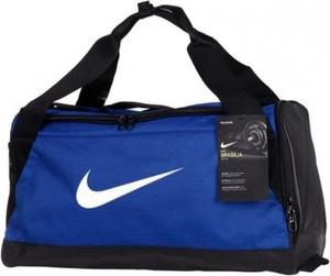 4d46b6aed1450 torby sportowe nike - stylowo i modnie z Allani