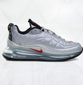 Srebrne buty sportowe Nike sznurowane