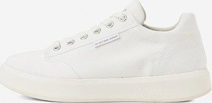 Sneakersy G-star z płaską podeszwą sznurowane