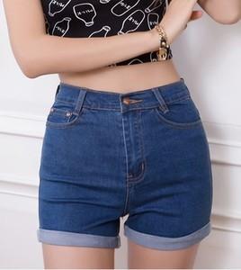 Niebieskie szorty Yaze z jeansu