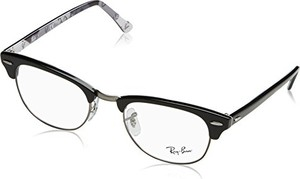 6371c02652809 rozmiary okularów ray ban - stylowo i modnie z Allani