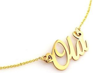 Lovrin Złoty naszyjnik 585 celebrytka z imieniem Ola 2,01 g