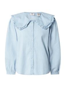 Niebieska koszula Levis