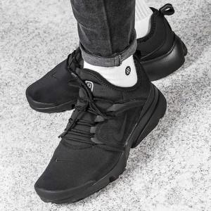 najdroższe buty świata męskie sportowe stylowo i modnie z