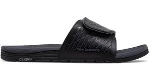 Buty letnie męskie New Balance w sportowym stylu