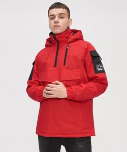 Czerwona kurtka Cropp