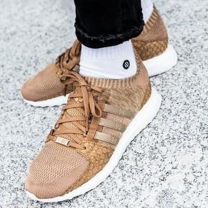najlepsze oferty na później dostępność w Wielkiej Brytanii Brązowe buty męskie Adidas, kolekcja jesień 2019