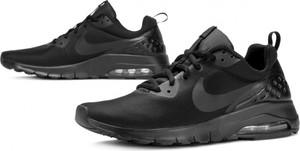 Czarne buty sportowe Nike w sportowym stylu sznurowane motion