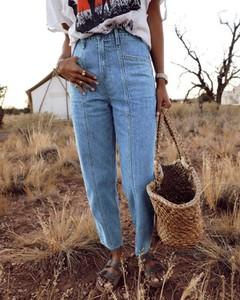 Jeansy Kendallme w stylu casual