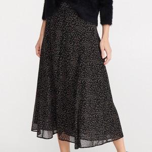 c18ba4da spódnica czarno biała rozkloszowana - stylowo i modnie z Allani
