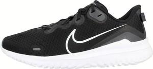 Buty sportowe Nike z tkaniny z płaską podeszwą