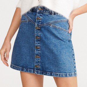 Spódnica Reserved w street stylu mini