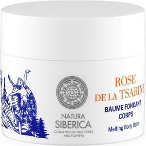 Natura Siberica, Rose De La Tsarine Melting Body Balm, intensywny balsam do ciała, Hydrolat z Róż Rose de Grasse & Geranium, 200 ml