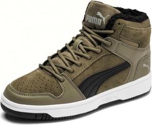 Buty Puma sznurowane z płaską podeszwą