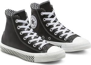 Trampki Converse ze skóry all star sznurowane