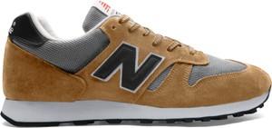 Brązowe buty sportowe New Balance