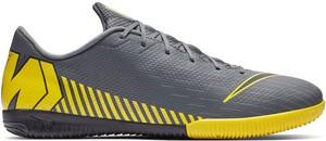 Niebieskie buty sportowe Nike w sportowym stylu sznurowane mercurial
