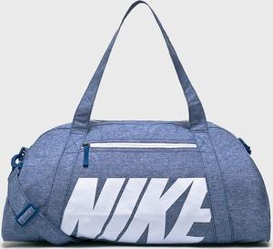 33495c7b56720 torby szkolne nike - stylowo i modnie z Allani