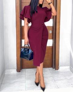 Sukienka Kendallme z krótkim rękawem z okrągłym dekoltem midi