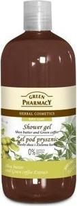 Green Pharmacy, żel pod prysznic, masło shea & zielona kawa
