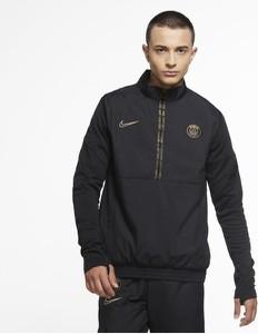 Bluza Nike z tkaniny