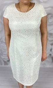 Sukienka Dorota z krótkim rękawem
