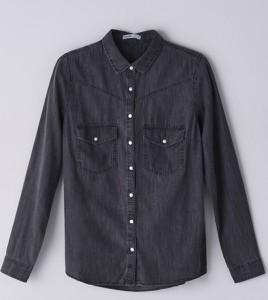 Koszula Cropp z jeansu