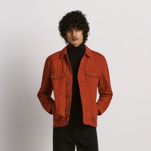 Czerwona kurtka Reserved z jeansu