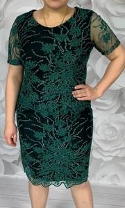 Sukienka Dorota z tkaniny z okrągłym dekoltem