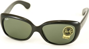 Zielone okulary damskie Ray-Ban