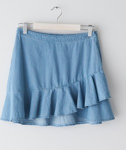 Niebieska spódnica Sinsay z jeansu