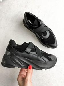 Sneakersy Saway sznurowane