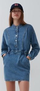 Jeansy House z jeansu w stylu casual